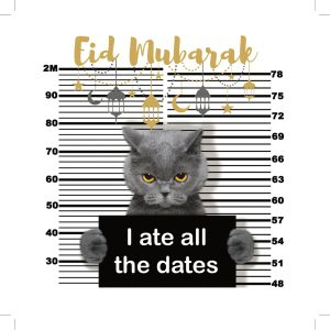 date cat card image