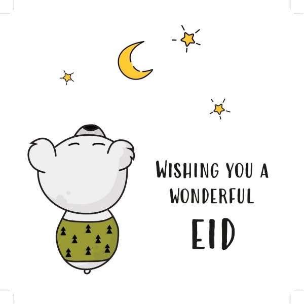 Teddy Eid Card design front