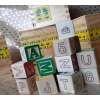 blocks displayed