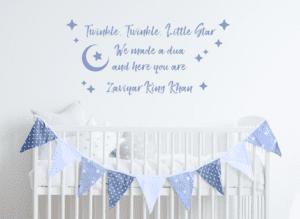 Eid gift Idea-Twinkle star islamic wall sticker