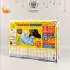 Mysalahmat-backeidbox