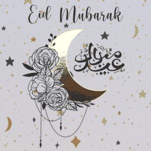 Goild Foil Crescent Eid Card