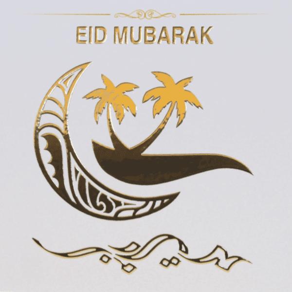 gold foil palm tree card image